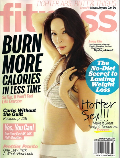 Swell Press Fitness Magazine Cover