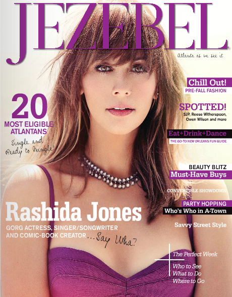 Swell Press Jezebel Cover