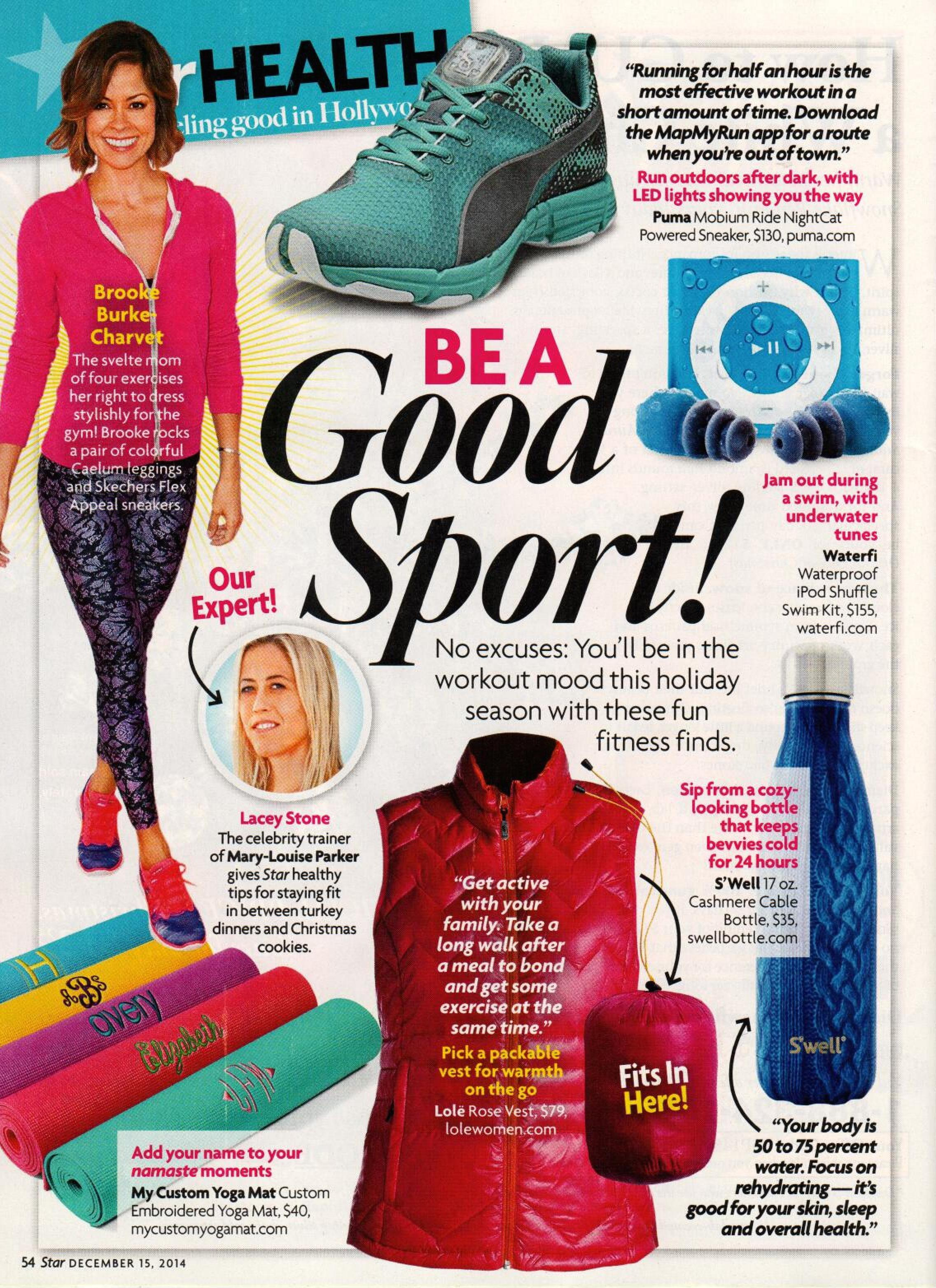 STAR Magazine Page swell water bottle